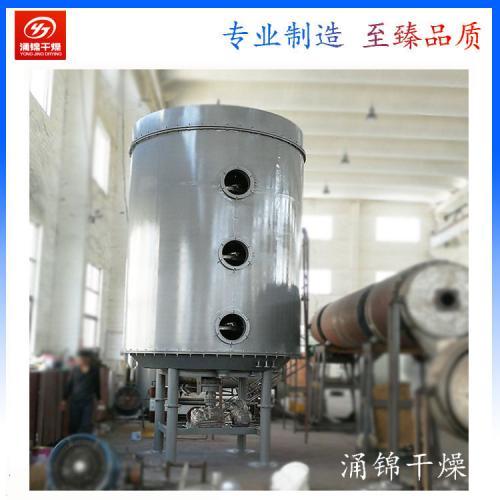 盤式干燥機