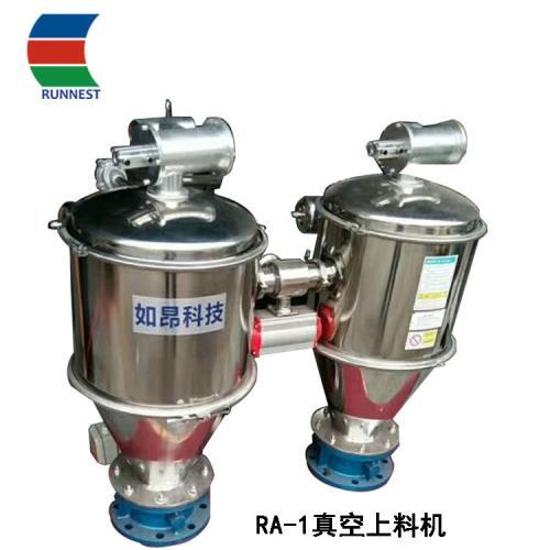 真空上料機管道式輸送無粉塵外泄密封環保可定制