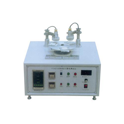 医用防护服静电衰减性能测试仪