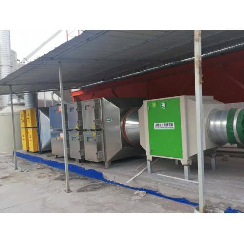 环保净化设备 低温等离子废气净化器