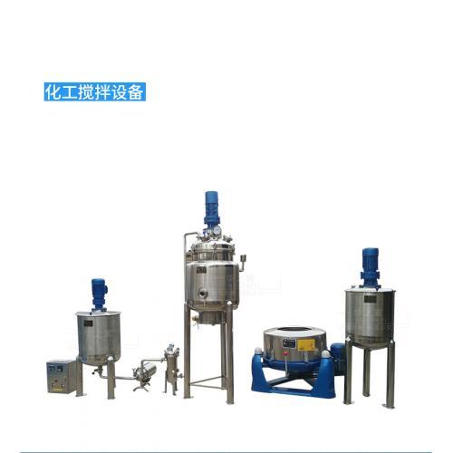 微生物发酵搅拌罐发酵罐真空反应釜