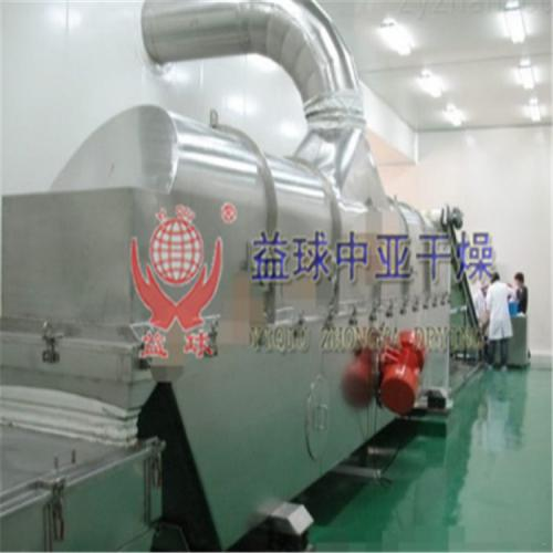 廠家直銷氯霉素烘干專用振動流化床干燥機