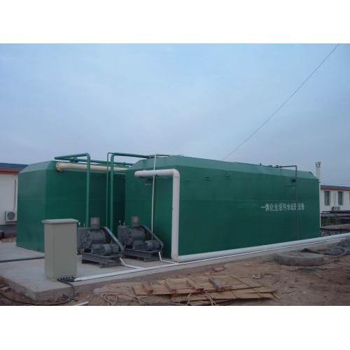 污水處理設備廠家一體化污水處理