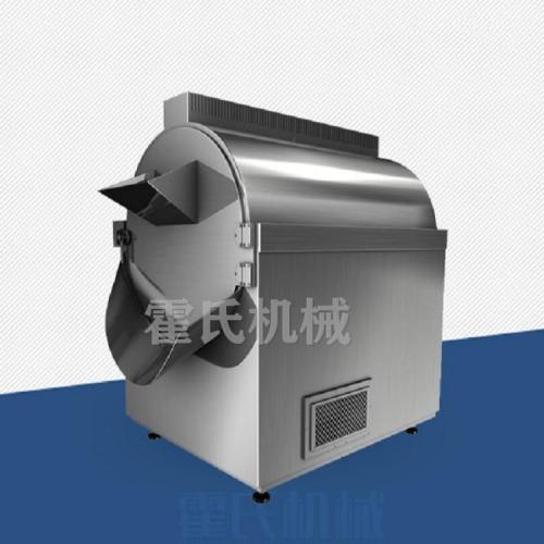 電磁加熱智能炒藥機,廠家直銷,可定制