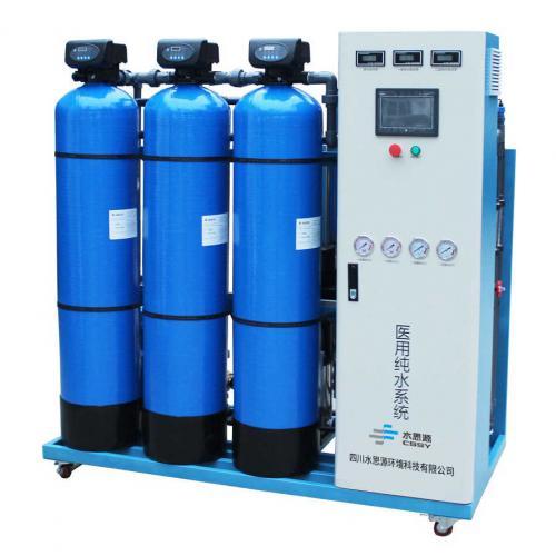 水思源純水設備SSY-CD內鏡純水機、無菌水設備