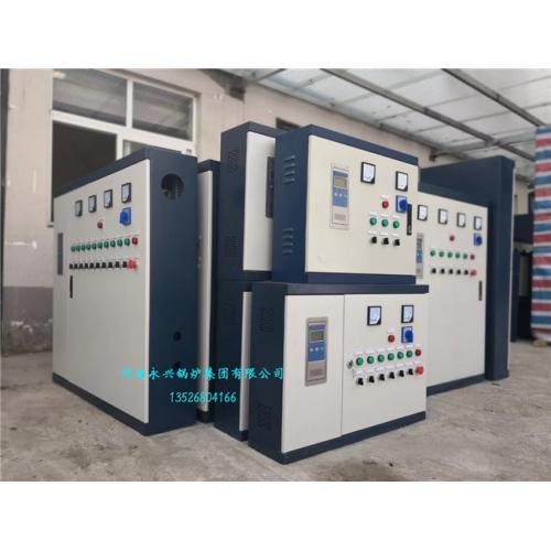 1噸720KW電加熱蒸汽鍋爐 WDR1-1.0電蒸汽鍋爐