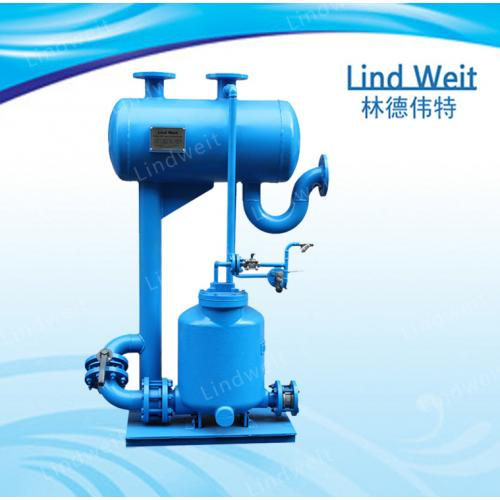 机械式蒸汽冷凝水回收装置