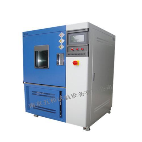 QL—150型臭氧老化试验箱