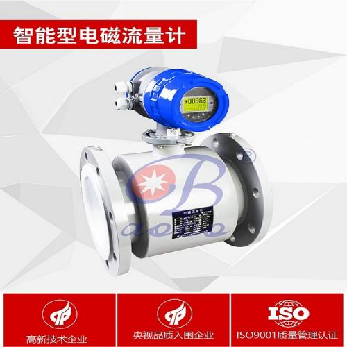 奥博耐腐蚀耐强酸碱液体ABDT-LD电磁流量计