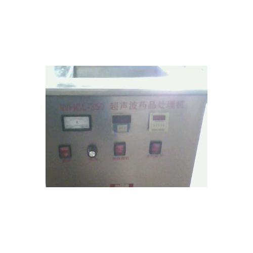 超聲波藥品處理機