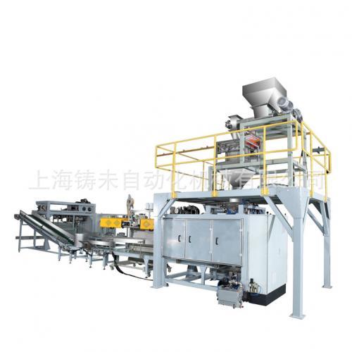 包装生产线 全自动包装生产线 包装流水线
