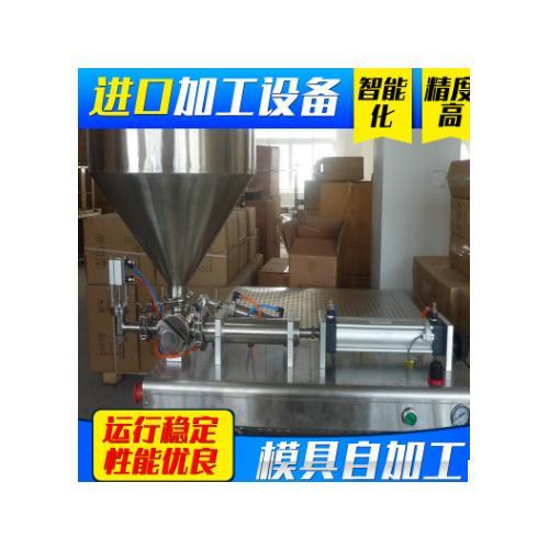 半自动膏体多量灌装机自动灌装机 卧式灌装机