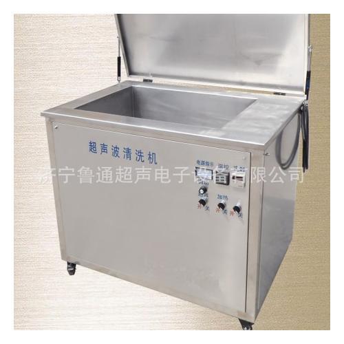 實驗室專用超聲波清洗機1000W濟寧魯通