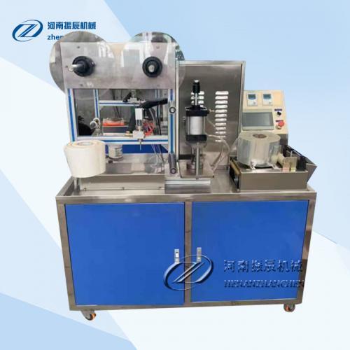 自動化生產膏藥機器