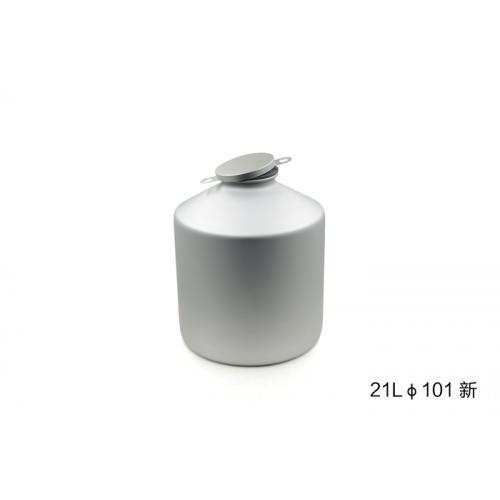21LⅡ全膠塞鋁瓶