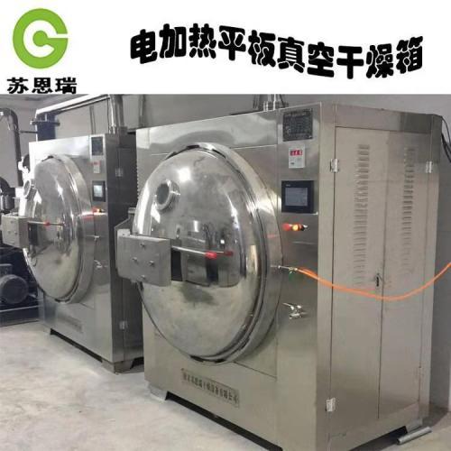 电热平板真空干燥箱 真空干燥设备可定制