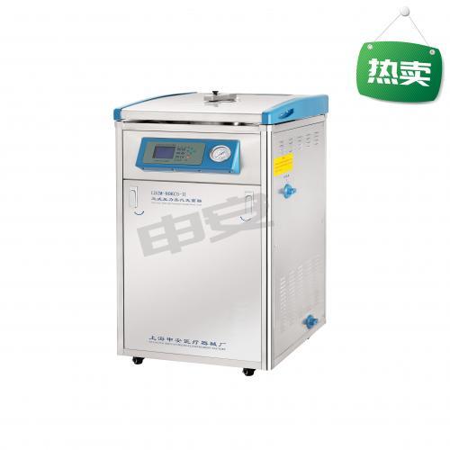 40L立式高壓蒸汽滅菌器