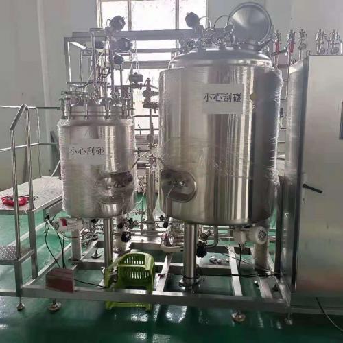 供應IVD配液罐