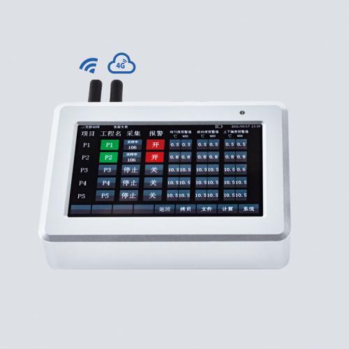 温湿度试验设备自动检定系统