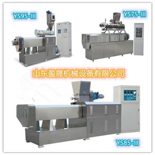 全自動阿膠珠膨化機 阿膠珠加工設備