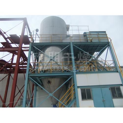 常州歐朋干燥  紅色基3GL高效節能制粒機