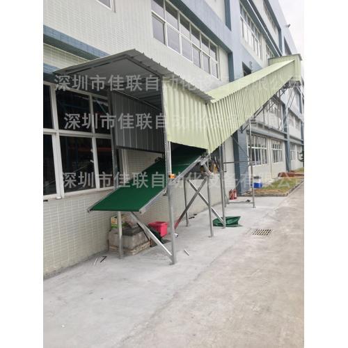 四樓倉庫裝卸貨輸送帶 傳送貨物滑梯 樓層運貨皮帶傳送機
