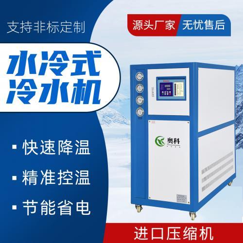 制藥行業專用冷水機 實驗室專用冷水機組