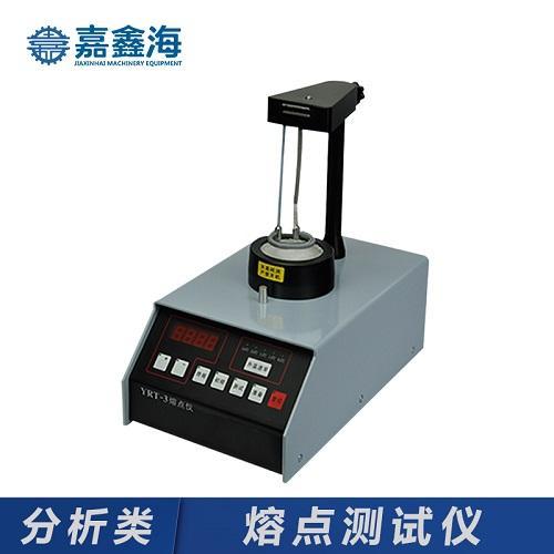 YRT-3經典型藥物熔點儀