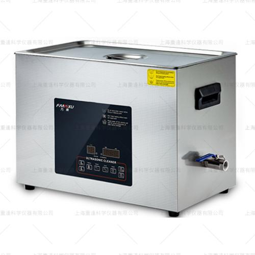 XJ-YC系列双频超声波清洗机