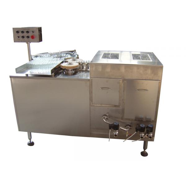 CXP型超聲波洗瓶機 [南通博瑯機械科技有限公司 0513-82258587]