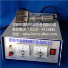 MS-CSD300D超声波食品蛋糕面包切割机 [邯郸市美顺机械设备有限公司 0310-4455885]