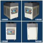 循环冷水机 [深圳市达沃西科技有限公司 0755-23196680]