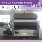 HG系列滾筒刮板干燥機 [常州市益球中亞干燥設備有限公司 0519-88905858]