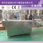 FS系列方形振動篩 [常州市益球中亞干燥設備有限公司 0519-88905858]