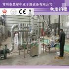 WFJ系列粉碎機 [常州市益球中亞干燥設備有限公司 0519-88905858]