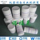 水質硬度測試膠囊 [上海億器智能有限責任公司 17721023484]