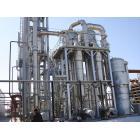 MVR管式蒸发结晶器 [上海普林克斯能源技术有限公司 +86 21 6959 6655]