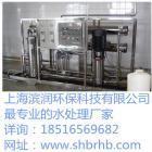 蒸馏水设备 [上海汾霖环保科?#21152;?#38480;公司 185-16569682]