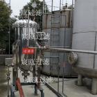 催化劑鈀炭加氫過濾器 [石家莊宸甌過濾設備科技有限公司 0311-80689036]