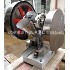 TDP-6 小型台式6吨压力自动单冲压片机小产量粉未压片机 [瑞安富锐思机械有限公司 0577-65527144]